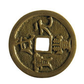 Chinese ancient coin with clipping path — Stock Photo