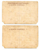 The back side of an old postcards from 1914 — Stock Photo