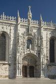 Monastery of Jeronimos,Liboa,Portugal — Stock Photo