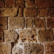 Stock Photo: Background of Stone Blocks Wall