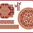 Set of Oriental Design Elements — Stock Vector