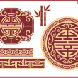 Royalty-Free Stock Vector Image: Set of Oriental Design Elements