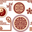 Set of Chinese Oriental Design Elements — Stock Vector