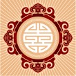 Oriental Chinese Ornament - Zen Rosette - Stock Vector