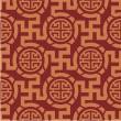 Vector Seamless Oriental Pattern - Background, Wallpaper, Texture, Tile — Stock Vector