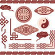 Set of Vector Oriental Design Elements — Stock Vector