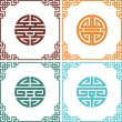 Set of Vector Oriental Chinese Knots with Frames — Stock Vector #8919112