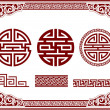 Vector Set of Oriental Chinese Design Elements — Stock Vector #8919550