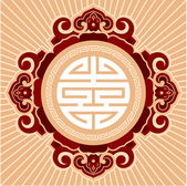Oriental Chinese Ornament - Zen Rosette — Stock Vector