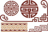 Set of Oriental Chinese Design Elements (Seamless Border, Corners, Knots, F — Stock Vector