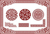 Vector Set of Oriental Chinese Design Elements — Stock Vector