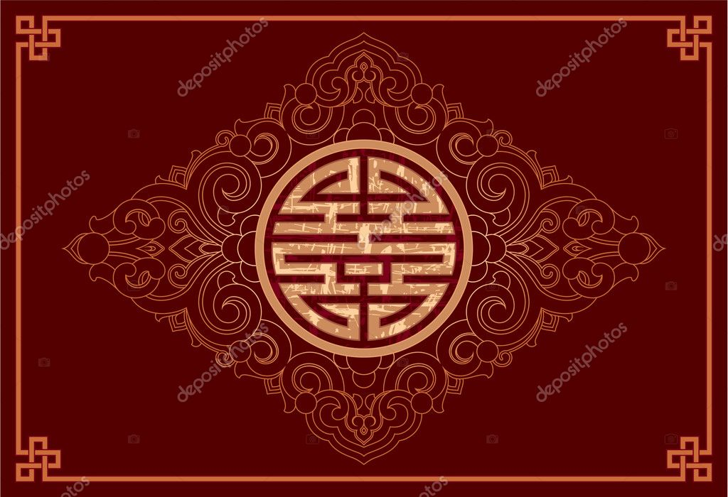 Chinese Patterns Vector Vector Oriental Chinese Pattern Element Background Vector by Leshabur