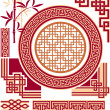 Stock Vector: Set of Oriental - Chinese - Design Elements