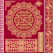 Set of Oriental - Chinese - Design Elements — Stock Vector #9438093