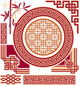 Set of Oriental - Chinese - Design Elements — Stock Vector