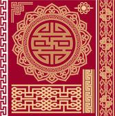 Set of Oriental - Chinese - Design Elements — 图库矢量图片
