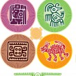 Royalty-Free Stock Vector Image: Set of Mexican Design Elements