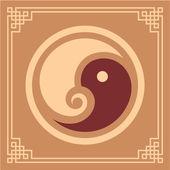 Oriental Design Element - Yin Yang Pattern — Stock Vector