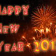 Happy New Year 2012 — Stock Photo #8175442