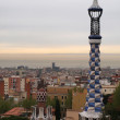 Barcelona seen from park Guell — Stock Photo