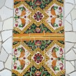 Gaudi Mosaic Tiles - Barcelona, Spain — Stock Photo