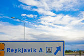 Blue sky over Reykjavik, Iceland — Stock Photo