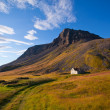 Landscape of summer in the mountains of Iceland — Stock Photo
