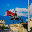 Center of Tiranin Albania, Balkans — Stock Photo #8448117