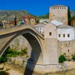 Mostar, Bosnia, Landscape in summer — Stock Photo #8448152