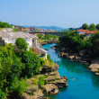 Stock Photo: Mostar, Bosnia, Landscape in summer