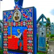 Merry Cemetery in Romania, Europe — Stock Photo