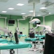 Foto Stock: Operating room