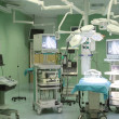 Stock Photo: Surgery room