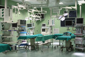 Modern operating room — Stock Photo