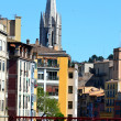Stock Photo: Architecture in Girona