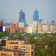 Stock Photo: Panoramof Moscow