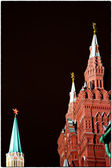 The Kremlin — Stock Photo