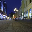 Stock Photo: Moscow New Arbat