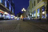 Moscow New Arbat — Stock Photo