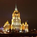 Night Moscow hotel Ukraine — Stock Photo