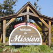 Stock Photo: Welcome to Mission, British Columbia