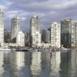 Vancouver Condominiums — Stock Photo