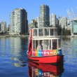 Commuting on False Creek — Stock Photo
