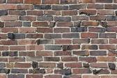 Warped Red Brick Facade — Stock Photo
