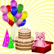 Royalty-Free Stock Vector Image: Birthday gifts and decoration