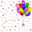 Royalty-Free Stock Imagen vectorial: Birthday gifts and decoration