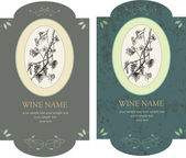 Vector set of vintage wine labels — Stock Vector