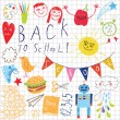 Royalty-Free Stock Vector Image: Back to school pattern, children drawing