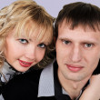 Closeup portrait of happy young couple — Stock Photo