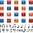 Royalty-Free Stock Obraz wektorowy: Music Note and Symbol Icons